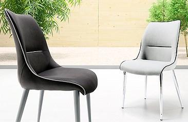 Tiendas de muebles en guip zcoa muebles kubika c rculo for Sillas comedor carrefour